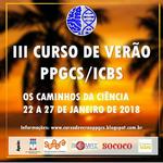 III Curso de Verão do Programa de Pós-Graduação em Ciências da Saúde - PPGCS/UFAL